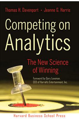 Книга Томас Девенпорт Аналитика как конкурентное преимущество