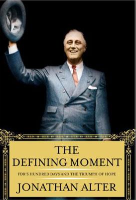 Одна из лучших книг по бизнес-лидерству The Defining Moment