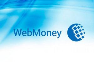 Банковская карта WebMoney
