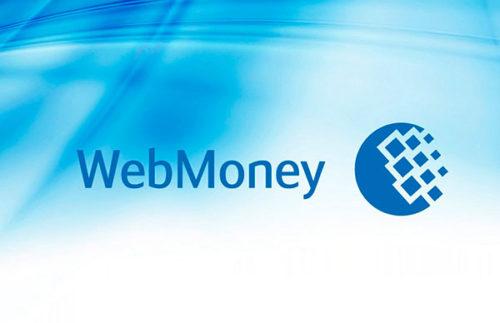 увидите актуальное инвестиции с веб мани первую очередь, необходимо